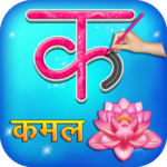 Hindi Alphabets Learning And Writing APK MOD Unlimited Money